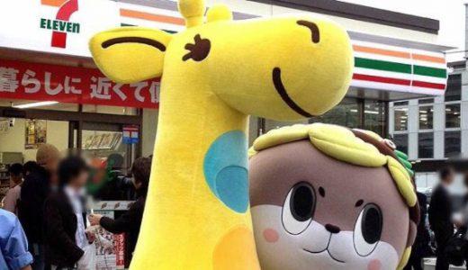 セブンイレブンが高知県に出店開始!地域限定で高知フェアを開催